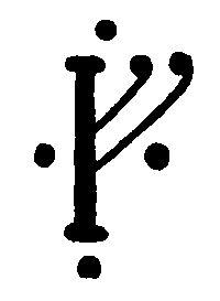 ガンダルフの印であるルーン文字のG