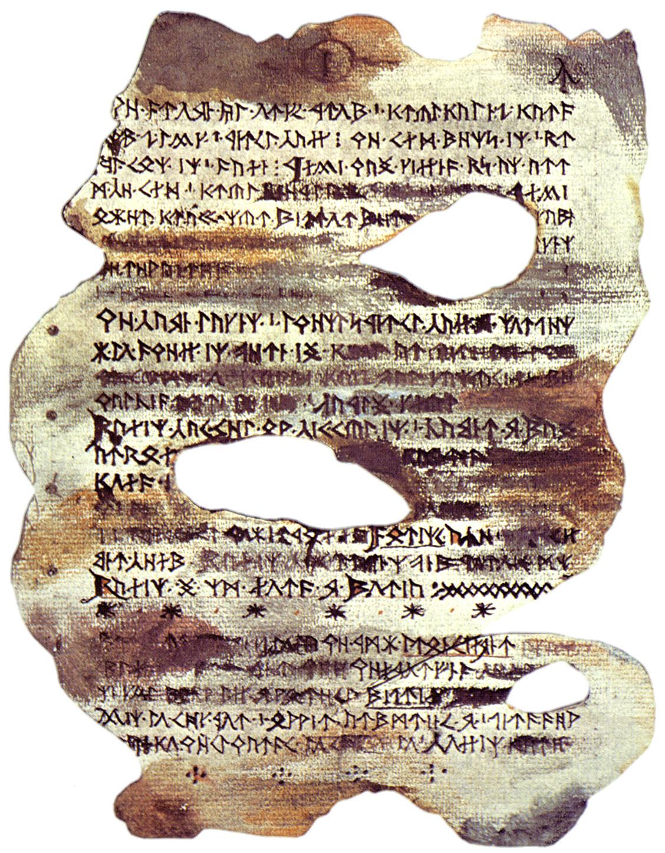マザルブルの書 第1ページ