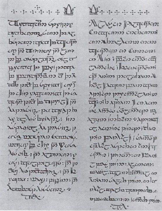 「王の手紙 II」